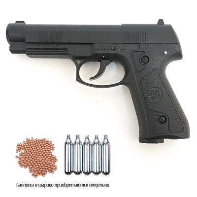 Пневматический пистолет Атаман М1-У кал.4,5мм - фото 250139