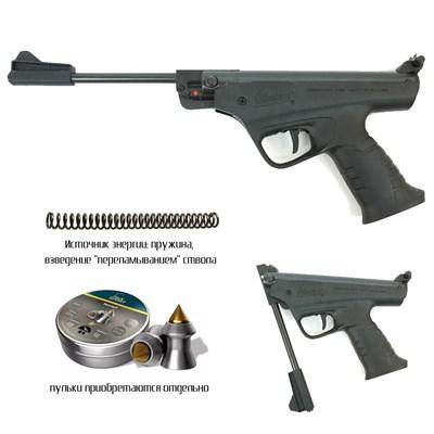 Пистолет пневматический МР-53М кал.4,5мм - фото 91648