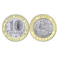 """Монеты 10 рублей 2005 года, буквы СПМД """"Казань"""" БМ"""