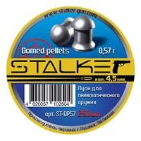 Пульки STALKER Domed pellets кал. 4,5 мм, 0,45 грамм, (250 шт.)