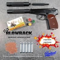 Пневматический пистолет МР-654К-20 кал.4,5мм с удлинителем