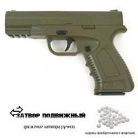 Страйкбольный пистолет Galaxy Glock Green кал.6мм (металл)