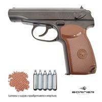 Пневматический пистолет Borner PM-X (ПМ) кал.4,5мм
