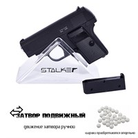 Страйкбольный пистолет Stalker SA25 кал.6мм (металл)