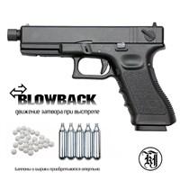 Страйк. пистолет KJW Glock G18 TBC CO2 Black, удлин. ствол