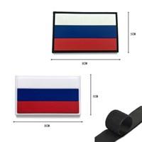 Патч флаг России РФ velcro (микс)