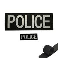 Патч POLICE Velcro (микс)