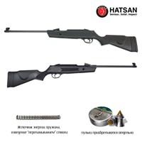 Пневматическая винтовка Hatsan Striker Alpha кал.4,5мм