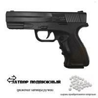 Страйкбольный пистолет Stalker SA19 (HEC. UND KOCH) кал.6мм (металл)