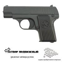Страйкбольный пистолет Galaxy mini TT кал.6мм (металл)