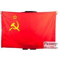 Флаг СССР (Серп и Молот) 90х135см.